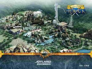 joyland4