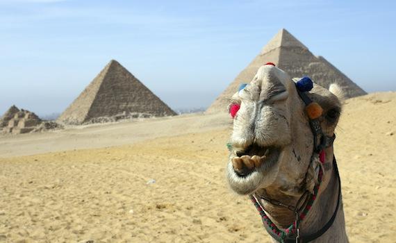 вабить сонце єгипту