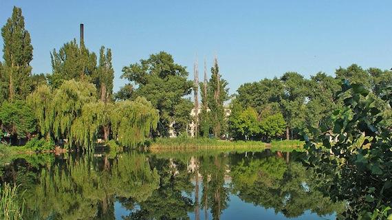 місто-курорт слов'янськ