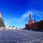 Червона площа – серце Москви — Відпочивай з нами !