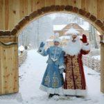 В гості до Діда Мороза! — Відпочивай з нами !