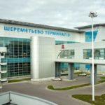 Особливості платного паркування в Шереметьєво — Відпочивай з нами !