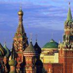 Москва, що подивитися — Відпочивай з нами !