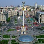 Чим примітні міні готелі Києва — Відпочивай з нами !