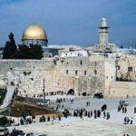 Готуємося до поїздки в Ізраїль. Чим наповнити дорожню валізу — Відпочивай з нами !
