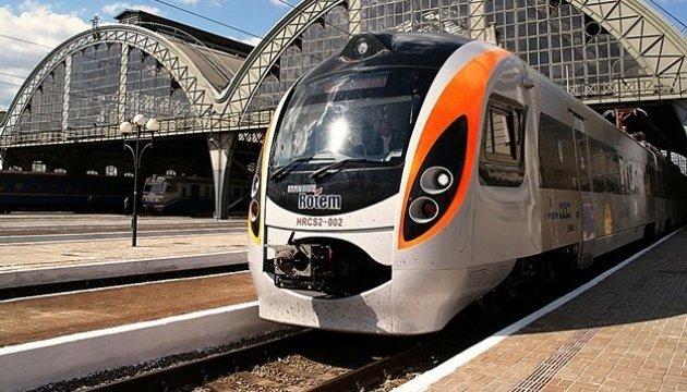 Швидкісний поїзд Україна-Польща