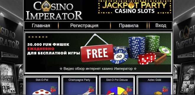 Pokerstars casino как зайти