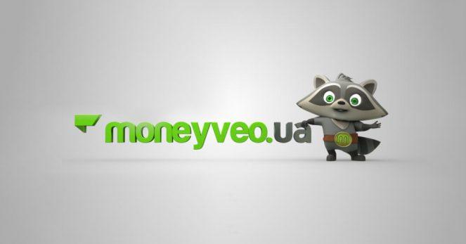 Манівео - Швидка Фінансова Допомога!